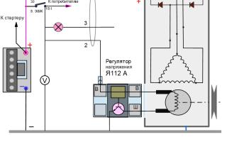 От катушек генератора выходит только 2 провода