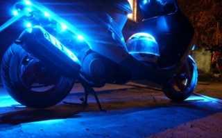 Светодиоды на скутере