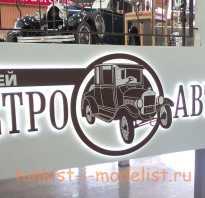 Звезда сборная модель автомобиль газ м1. Обзор автомобиля ГАЗ М1 от «Звезды»