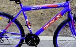 Велосипеды Movix (26 и другие): отзывы, модели для детей и взрослых с переключением скоростей