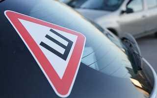 Куда следует клеить по правилам знак шипы на автомобиле. Буква «Ш» на машине — что значит? Куда вешать знак шипы