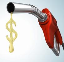 Как уменьшить расход топлива ?