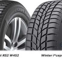 Ханкук зимние 185 65 15. Мы можем доставить шину Ханкук W452 Winter i cept RS2 в любой регион