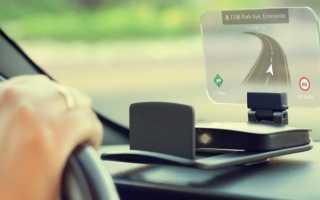 Информационный портал про автомобильную электронику