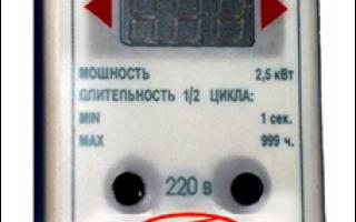 Низкий ток заряда аккумулятора