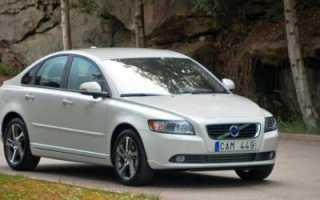 Габариты вольво с40. Все отзывы владельцев о Volvo S40 II рестайлинг. Трансмиссия «Вольво С40»