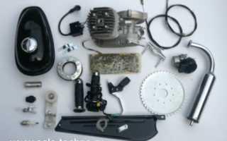 Бензиновый двигатель для велосипеда (мотор) и его установка