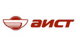 Велосипеды Аист (складные, горные): отзывы, характеристики, размеры колес