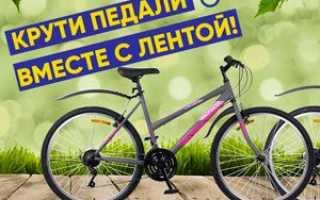Велосипеды в «Ленте»: отзывы, акции и скидки на популярные модели
