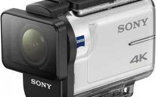Sony x3000 новая экшн камера: цена, характеристики, функции, преимущества