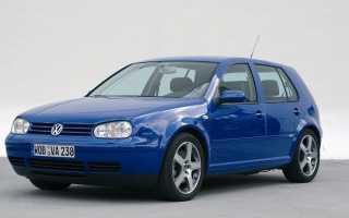 Технические характеристики автомобиля гольф 4. Volkswagen Golf IV — отличный вариант. Тормоза надежны и долговечны