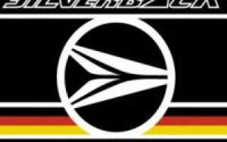 Велосипеды Silverback: отзывы, история бренда, популярные модели