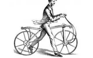 Кто и когда изобрел велосипед: от первых до современных моделей