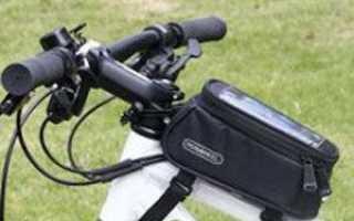 Бардачок для велосипеда своими руками и покупной