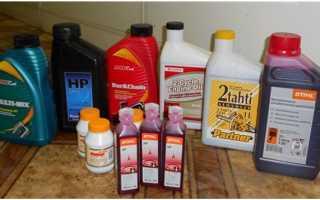 Двухтактное синтетическое бездымное масло за полцены