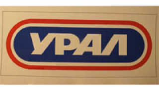 Велосипеды Урал: характеристики (размер камеры, диаметр колес), тюнинг