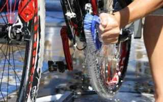 Как правильно помыть велосипед?