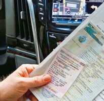 Как узнать обременения на авто. Порядок проверки машины на обременение