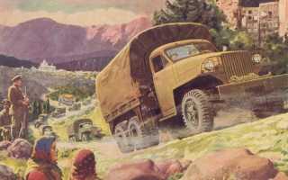 Студебеккер в ссср. Studebaker — история бренда