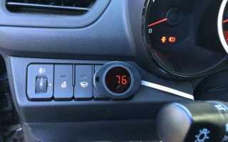 Индикатор температуры двигателя