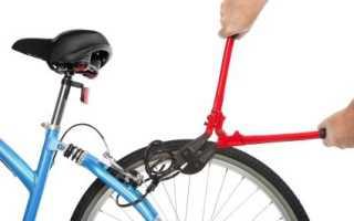Противоугонное устройство для велосипеда: виды, механические устройства, цепь, как выбрать, своими руками