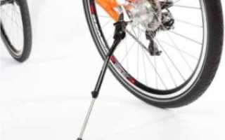 Подножка для велосипеда: ее виды и на каких байках она применяется