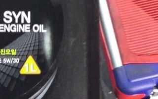 Рекомендуемые масла для kia cerato 2.0. Моторные и трансмиссионные масла для Kia Cerato. Трансмиссионное масло для Kia Cerato