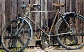 Модернизация старого велосипеда