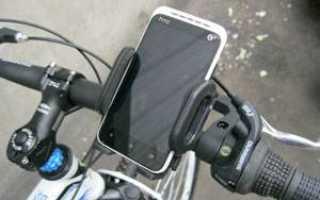 Держатель телефона на велосипед и его крепление на руль своими руками