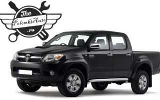 Длительный тест-драйв Toyota Hilux: третий месяц владения. Даже неновая Toyota HiLux вас не подведет, если ее холить и лелеять Во избежание отказа системы DPF