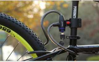 Сигнализации для велосипедов с обратной связью