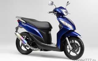 Скутер Honda Dio 110 сбросил вес и прибавил в мощности