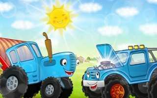 Синий тракто. Синий трактор все серии подряд