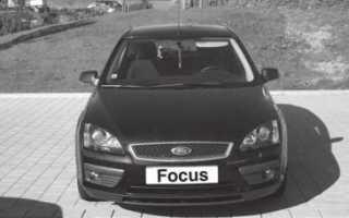 Салонный фильтр форд фокус 2 2.0. Ford Focus II: меняем салонный фильтр. Отчеты замены фильтра в салоне «Форда»