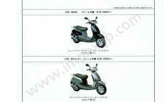Генератор для Honda Lead JF06