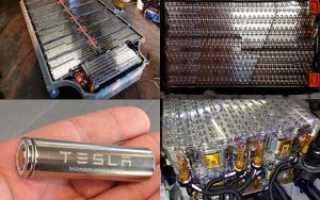 Какой аккумулятор на автомобиле тесла. Аккумулятор «Тесла»: устройство, характеристики, применение