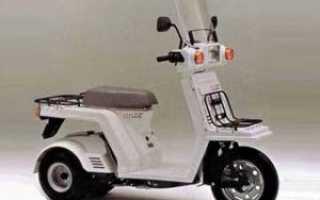 Honda gyro up выбор задних покрышок