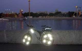 Светоотражатели для велосипеда (светоотражающая лента, жилет)