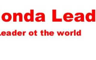 Замена моторного масла на скутере Honda Lead 110