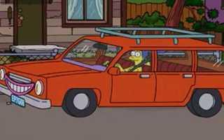 На какой машине ездит гомер симпсон. Реальные прототипы машин из «Симпсонов»