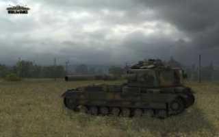 Какой танк будет вместо fv215b 183. Выделю такие достоинства и недостатки