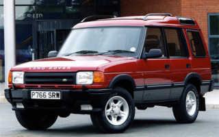 Land rover discovery 1 отзывы. Первый Land Rover Discovery. Особенности национальной эксплуатации
