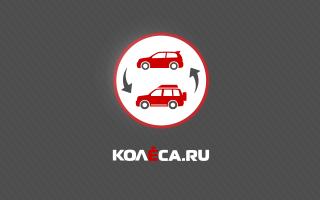 Какие машины берут в трейд. Что такое trade-in (трейд-ин) для автомобилей: его виды и преимущества