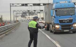 Штрафы по перегрузу авто. Перегруз грузового автомобиля: размеры штрафов и последствия
