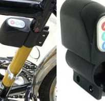 Сигнализация для велосипеда с обратной связью