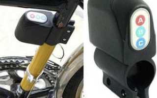 Сигнализация на велосипед: модели с GPS, брелком и пультом