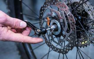 Дропауты на велосипеде и их разновидности: под QR и другие