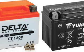 Зарядный ток для аккумулятора скутера