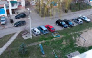 Закон о парковке во дворах. Правила парковки во дворах жилых домов
