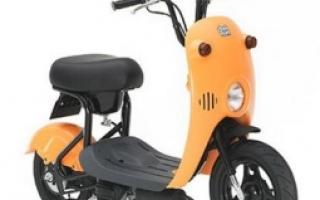 Скутер Suzuki Carna